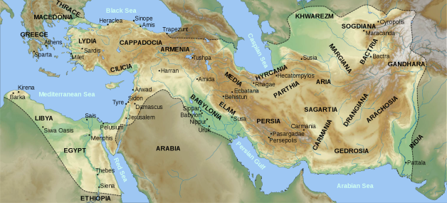 Achaemenid Empire at its height circa 5th century BC