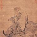 Laozi (Lao-tzu)